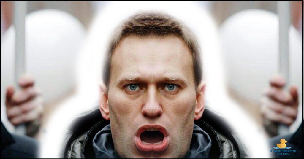 навальный трусы и наркотики